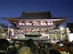 pickup_kanagawa_kawasaki.jpg