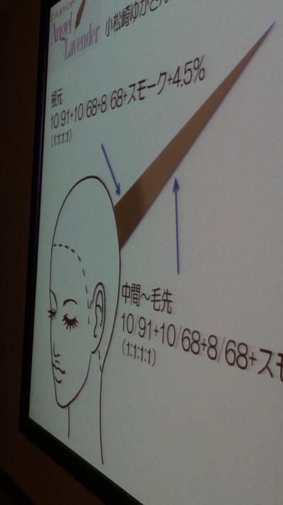 NAGOYA3.JPG