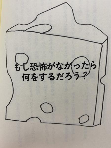 IMG_3341 2.jpg