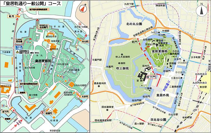 皇居地図.jpg