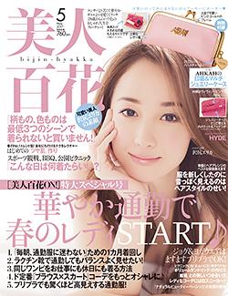 美人百花2.JPG