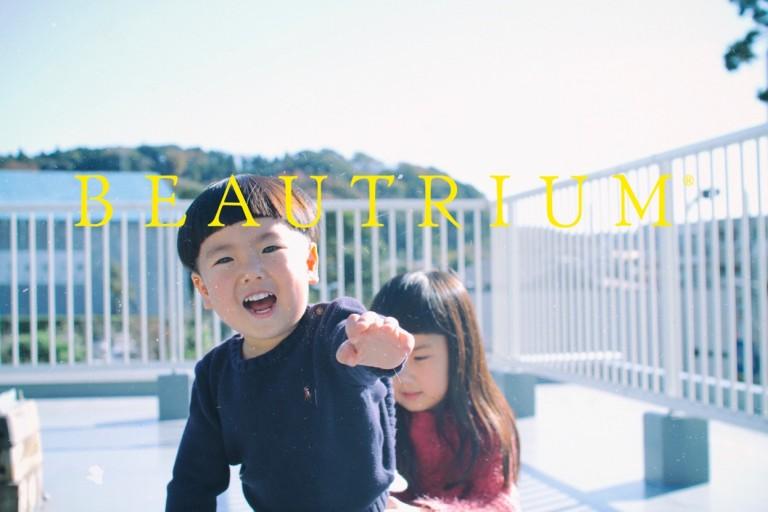 beautrium-768x512.jpg
