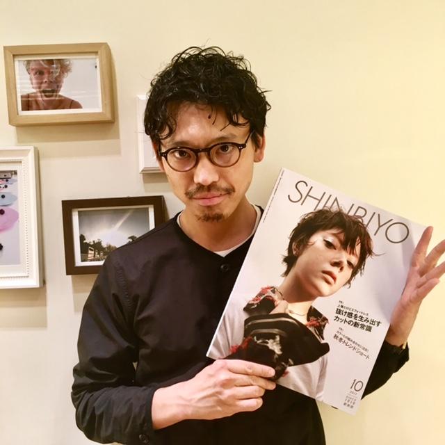 shinbiyo4.jpg