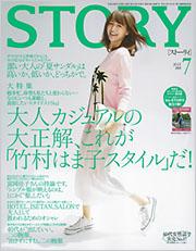 story_20150601.jpg