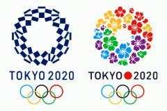 2020オリンピック・パラリンピック開会式・閉会式時の交通規制のお知らせ