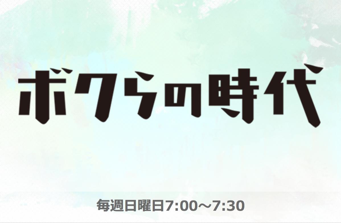 スクリーンショット 2015-10-08 17.41.27.png