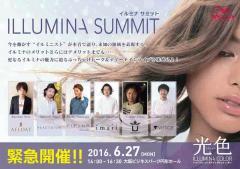 ILLUMINA SUMMIT in Osaka