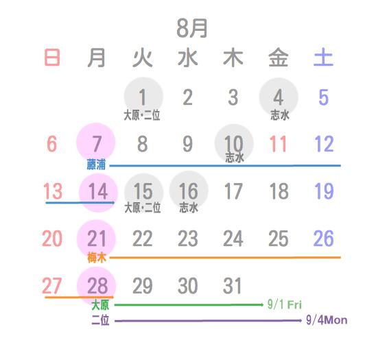 20178月-2.jpg