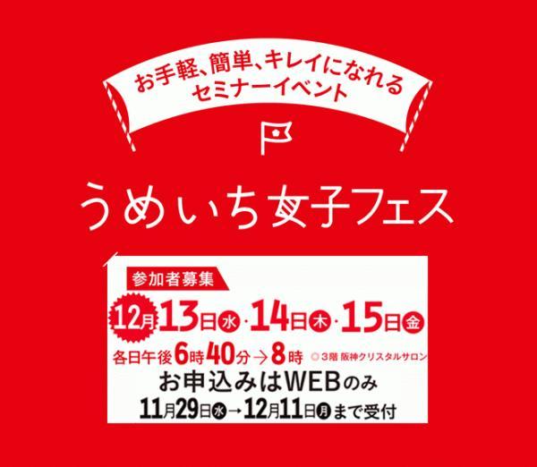 12umeichi3.jpg