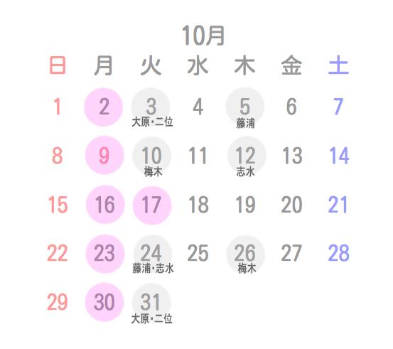 201710月.jpg