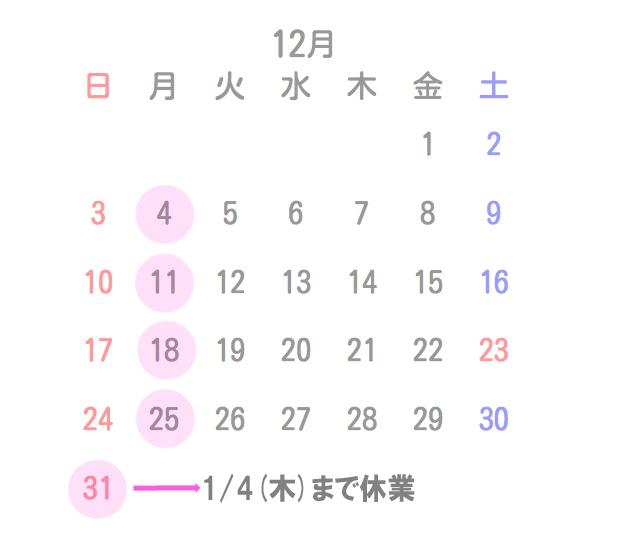 201712月.jpg