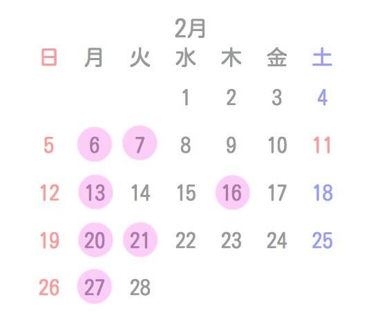 20172月.jpg
