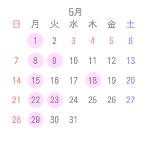 20175月.jpg