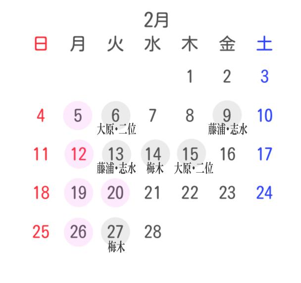 2018年2月-1.jpg