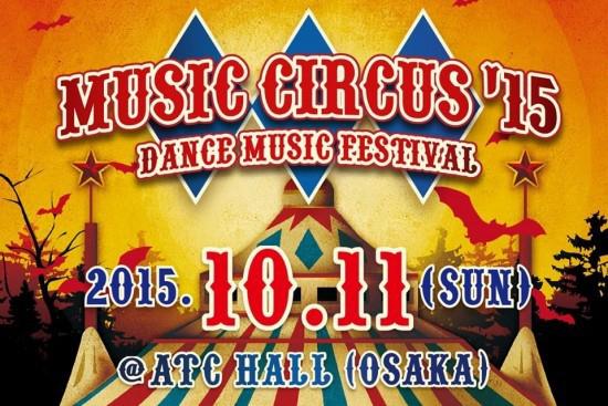 musiccircus15top1-e1423532437648.jpg