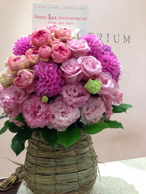 さいとうさん花のサムネイル画像