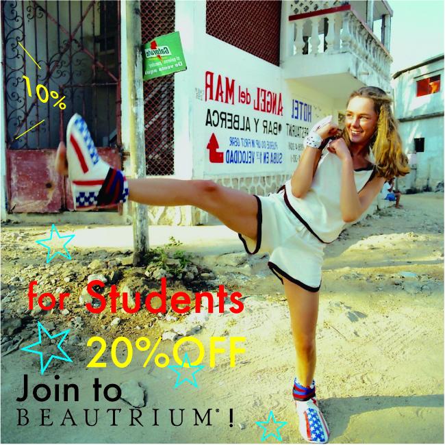 beautrium_student_discount-01.jpg