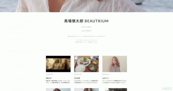 スクリーンショット 2016-07-05 21.08.53.jpgのサムネイル画像