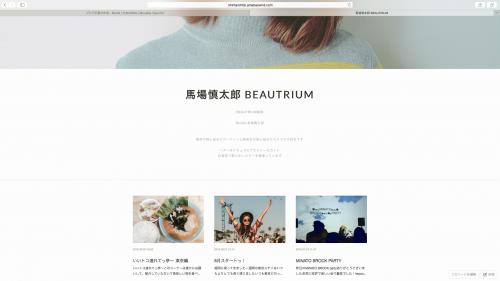 スクリーンショット 2016-08-03 20.26.10.pngのサムネイル画像