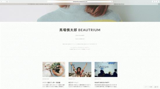 スクリーンショット 2016-08-03 20.26.10.pngのサムネイル画像のサムネイル画像のサムネイル画像のサムネイル画像