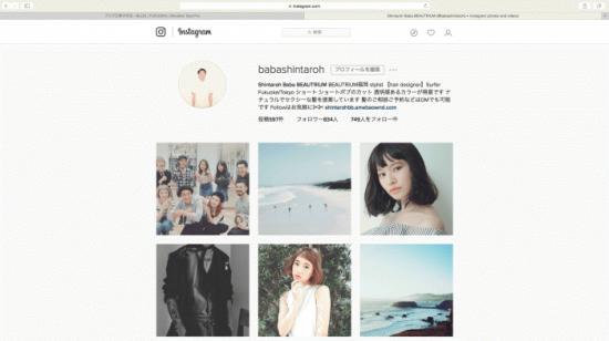 スクリーンショット 2016-09-06 14.52.57.pngのサムネイル画像