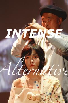 INTENSE EVENT Alternative
