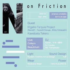 『Non friction』2017.2.25(sat)