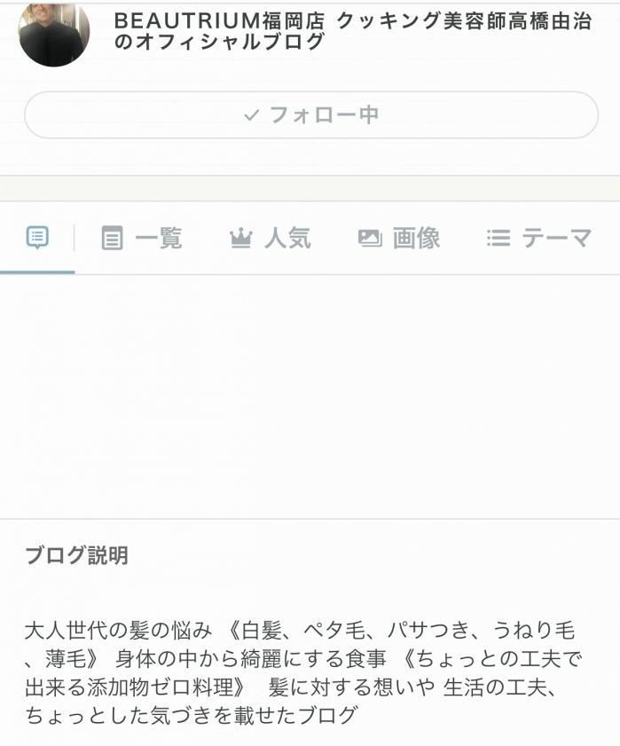 IMG_0572 2.jpg