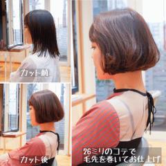 髪を整えて身も心も整えませんか?大人女性の前下がりボブレイヤー