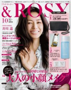 &ROSY 10月号掲載されました^^ 藤原 佐藤