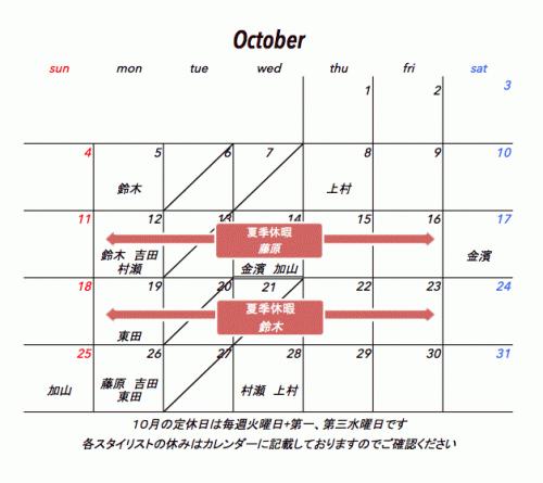 スクリーンショット 2020-10-01 13.19.57.png