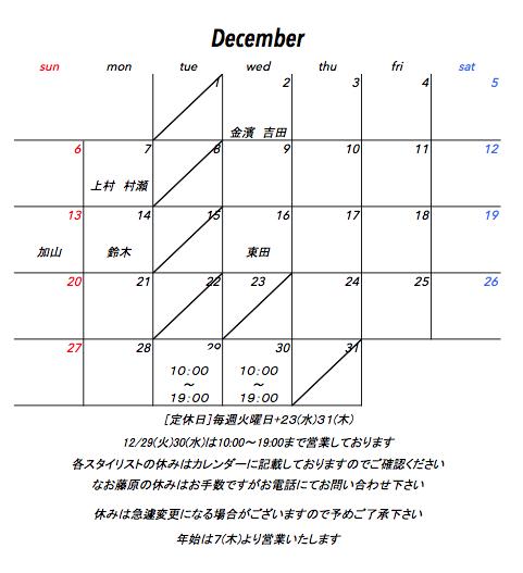 スクリーンショット 2020-11-20 18.47.13.png