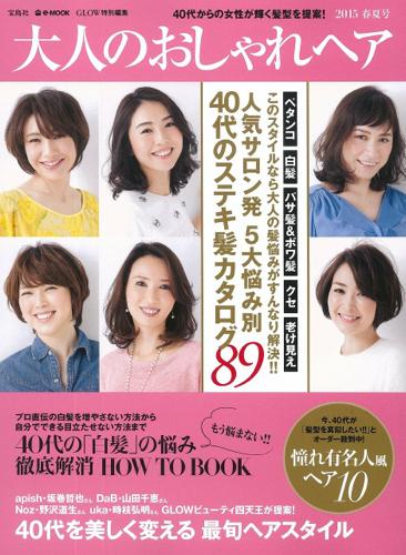 81-CbiJIgnL.jpg