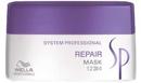 Wella SP Repair Mask 200ml - R$75,00.jpg
