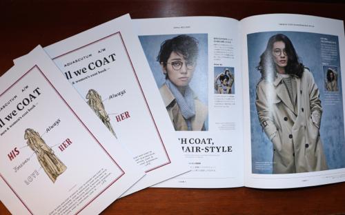 narita coat1.jpg
