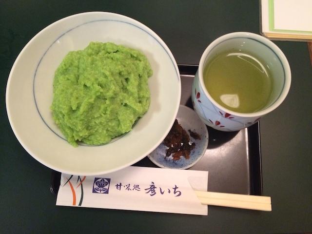 きむ3.JPG