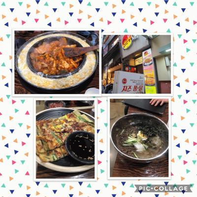 Collage 2018-10-25 12_03_00.jpg