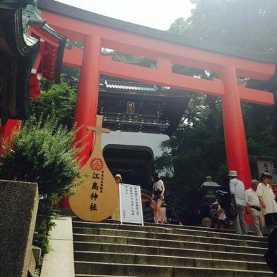 江島神社jpg