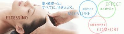 エステシモ1.jpg