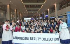 midousuji beauty collection Hair Show @KOREA   〜vol.1〜