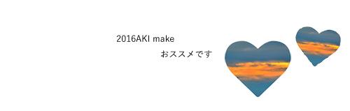 オランジュSMK2.jpg