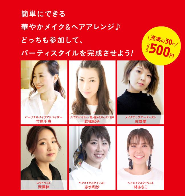 12umeichi2.jpg