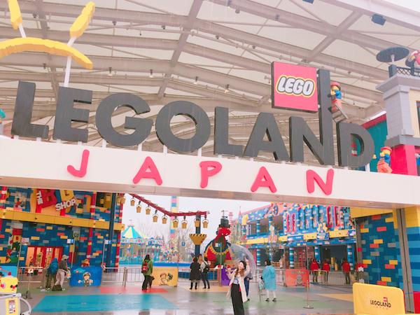 LEGO入り口.jpg