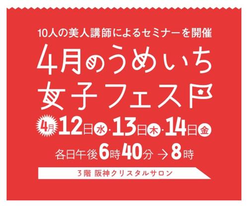 harunoumeitihayashi2.jpg