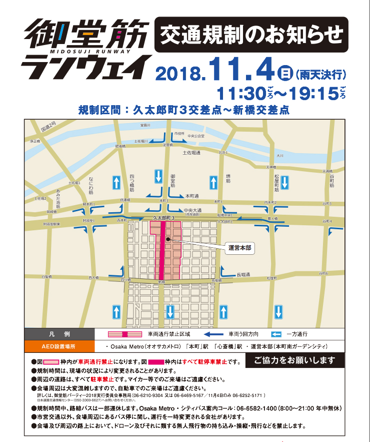 mido-2018-10-28-15.10.jpg