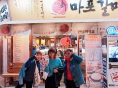 韓国女子旅 ①