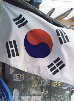 釜山旅行 part1