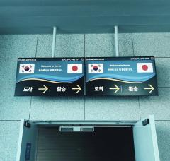 釜山旅行 part2