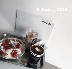 2月スタイリスト公休と定休日のお知らせ
