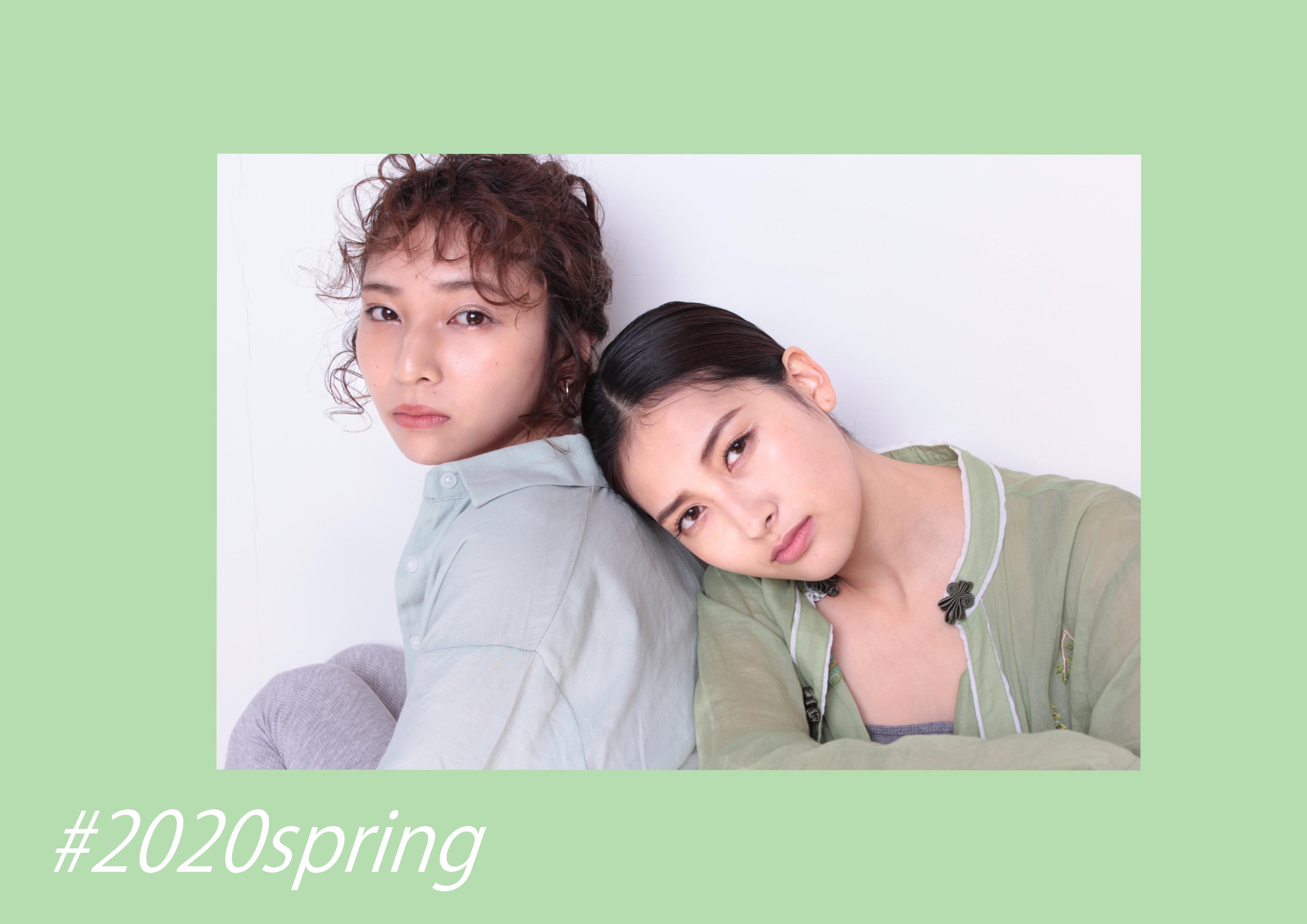 2020spring2.jpg